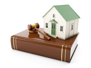 Оформление прав на земельные участки и иные объекты недвижимости